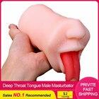 Mouth Tongue Vagina ...