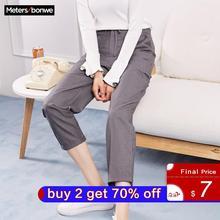 Metersbonwe Casual Haremsกางเกงผู้หญิงยาวHaremsกางเกงผู้หญิงคุณภาพสูงยืดเอวOffice Ladyกางเกง 753523