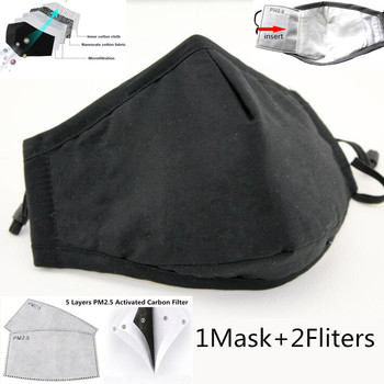 005 PM2.Face Masks Care Black Mask Anti Dust Mask Activated Carbon Insert 2Filter Windproof Mouth-muffle Bacteria Proof Flu