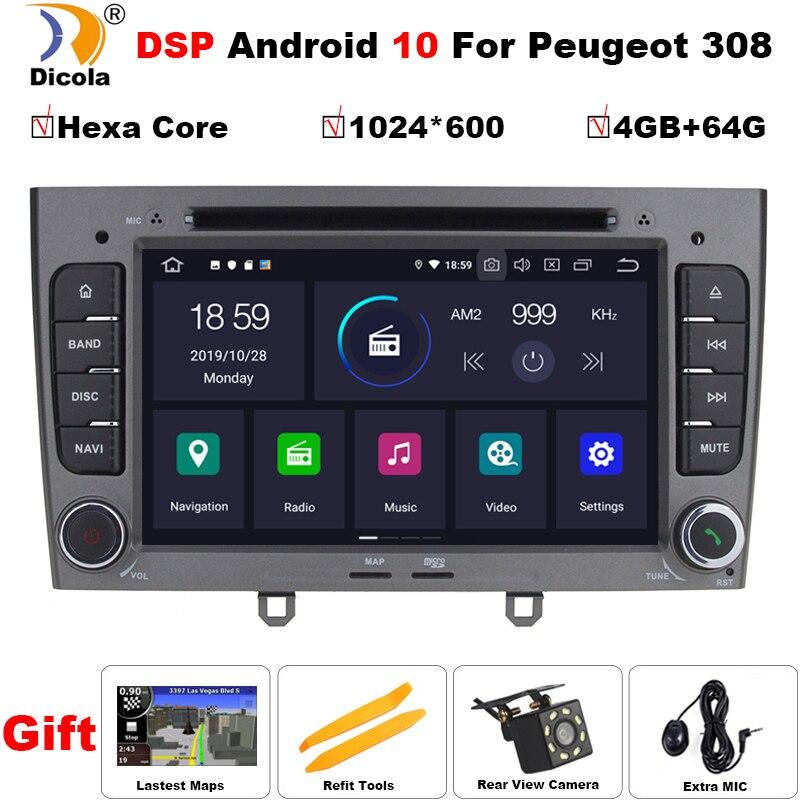 Автомобильный DVD-плеер PX6 DSP Hexa Core, 7 дюймов, Android 10, 4 + 64 ГБ, GPS-навигация для Peugeot 408, для Peugeot 308, 308SW, аудио, радио, стерео, головное устройство