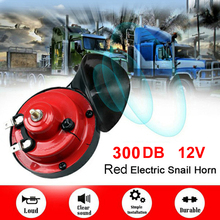 Bocina eléctrica tipo Caracol para coche, bocina eléctrica de 35W y 12V, sonido fuerte de 300DB, color rojo, Universal, 1/2 Uds.