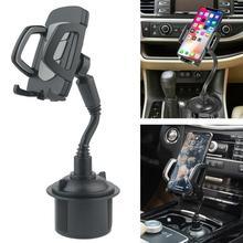 цена на New Universal 360 Degree Adjustable Car Phone Mount Gooseneck Cup Holder Stand Cradle for Cell Phone IPhone GPS