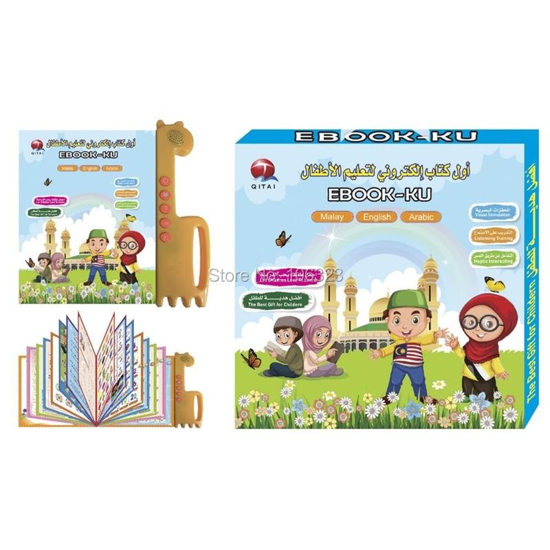 livro maquina de aprendizagem criancas gostam 05