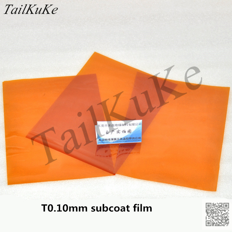 Polyimide Insulation Film 100um Gold Film Gold Finger Thickness 0.1mm Brown High Temperature Film KAPTON Film A4 Paper Size