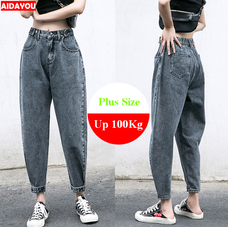 Womens Plus Size Jeans Loose Boyfriends Jeans Mom Fit Wide Leg Cropped Pants Denim Bloomers Elastic Waist Ouc284