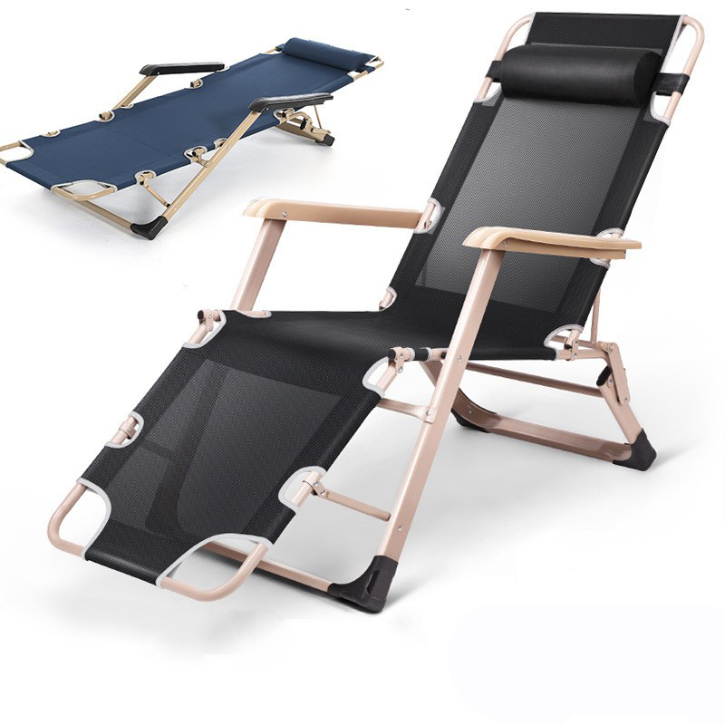 Office Sleeping Artifact Afternoon Couch Summer Cool Sea Coconut Soole Lunch Break Folding Recliner Cool Chair Sajito