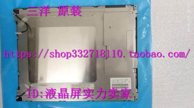 Original 180 days warranty  TM150XG 22L03B TM150XG22 L03E TM150XG 22L03C Remote Controls    - title=