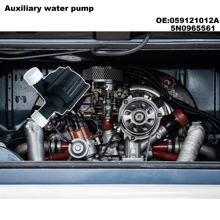 Дополнительный Электрический вспомогательный водяной насос охлаждающей