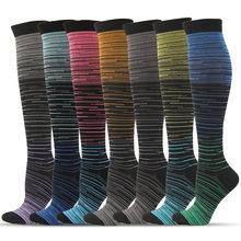 Носки компрессионные для мужчин и женщин 7 пар в комплекте носки