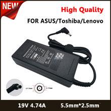 19v 474a 55*25 мм адаптер переменного тока для ноутбука toshiba