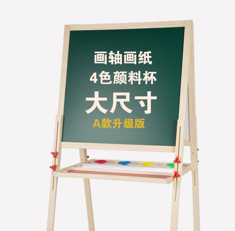 One Two-Step Solid Wood CHILDREN'S Drawing Board Magnetic Drawing Board Whiteboard Drawing Board Household Doodle Board Adjustab