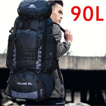 90L  Travel Bag Camping Backpack Hiking Army Large Capacity Sport Bag 1
