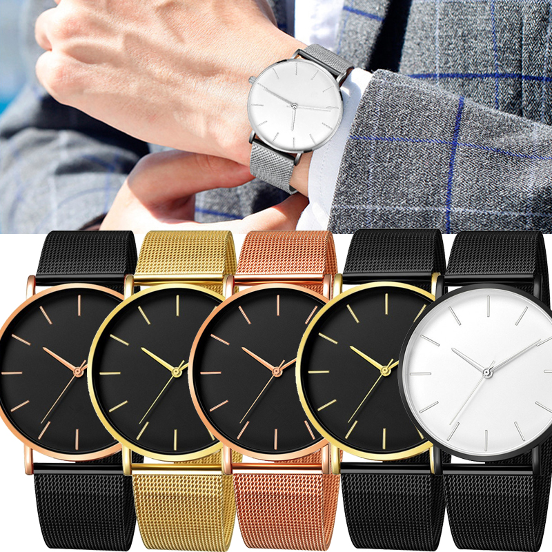 Analog Men Watch Minimalism Arrival Mesh Band Stainless Steel Quartz Wristwatch Simple Unisex Business Low Profile Silver Gift