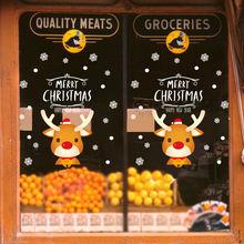 2021 с милым оленем на Рождество настенные наклейки окна Стекло