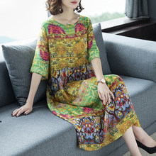 2019 Women Dress Elegant Floral Spring Summer Half Sleeve Vestidos Chinese Vintage Print Faux Silk Dresses High Quality(China)