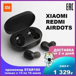 Беспроводные наушники Mi True Wireless Earbuds Basic | BT 5,0 | Xiaomi | Гарантия производителя, Быстрая доставка