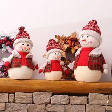 2019 New medium Christmas snowman cute bubble doll decoration crafts gift lattice pattern tumbler