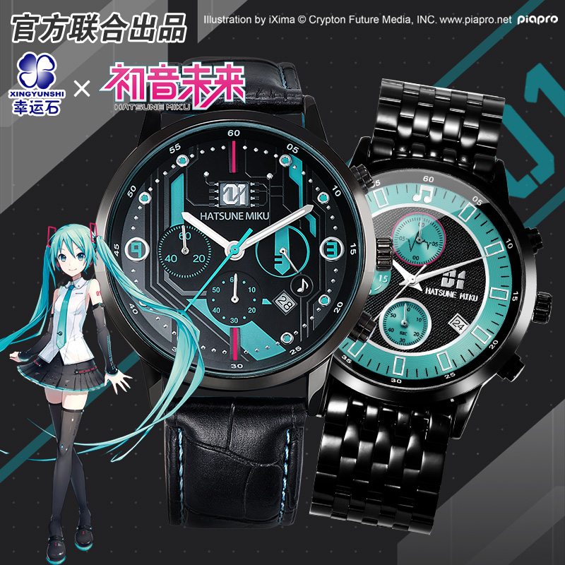 Hatsune Miku Anime Watch Waterproof Manga Role Kagamine Action Figure Cosplay Vocaloid Watches