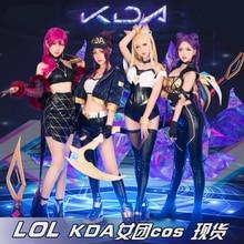 2019 Hot New LOL Idol Singer KDA Nine-Tailed Fox Ahri Akali Evelyn KaiSa Skin Cosplay Costume Anime Cos Dress H
