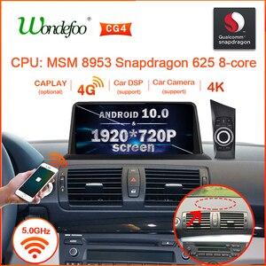 Image 1 - Snapdragon 1920*720P Android 10 car radio for BMW 1 Series 120i E87 E81 E82 E88 car audio stereo receiver navigation no 2 din