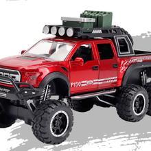 1:32 Toy Car G63 F150 JEEP Metal Toy Alloy Car Diec