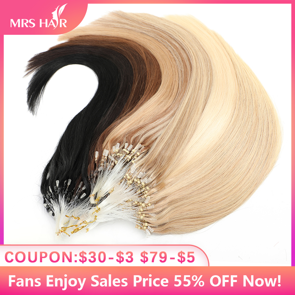 MRSHAIR Micro Ring Hair Extensions 1g/Stand 50strands NonRemy Blonde Brown Micro Bead Loop Human Hair Extension 12 16 20 24 Inch