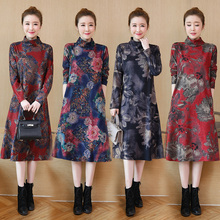 Sping Floral High Round Neck A line Natural Vintage Simple Long Sleeve Elegant Fashion Plus Size Cocktail Dress Party
