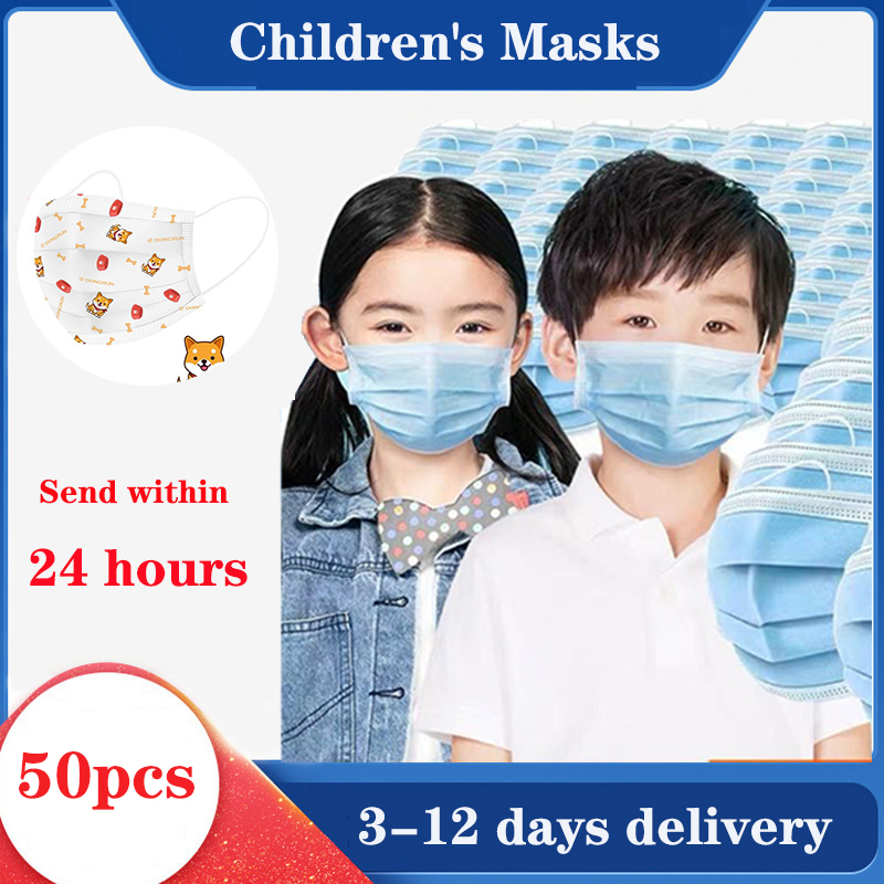 Child Kids Mask 100Pcs  Boy Mask 3-Ply Girls Face Mask N95 Nonwoven Disposable Children Mask Children Face Mask