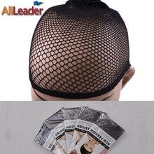 Alileader preto snood náilon hairnet materiais para perucas que fazem streching elastics malha boné para perucas femininas acessórios para o cabelo 1pc
