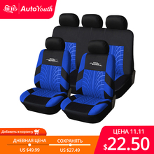 AUTOYOUTH Car-Seat-Covers-Set Track Detail-Style Polyester-Fabric Universal 3-Colour