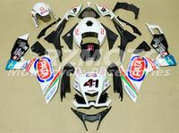 Motorcycle Injection New ABS Full Fairings kit Fit for Aprilia RS4 50 125 2012 2013 2014 2015 12 13 14 15 Body set Number 41