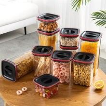 Толстый Кухонный Контейнер для хранения контейнер пищевых продуктов