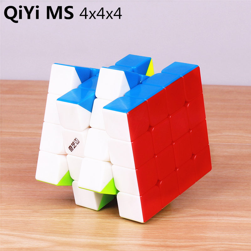 qiyi ms series 2x2x2 3x3x3 4x4x4 5x5x5 magnetic speed magic cube stickerless professional magnets 2x2 3x3 4x4 5x5 puzzle cubes 7