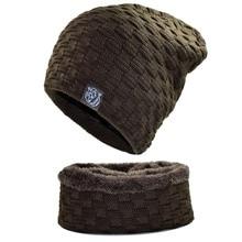 2018 Thick Winter Hats Scarf For Men Knitted Beanies Cap Men Solid Green Hat Unisex Hat Hip Hop Cap Beanie Warm Ring Scarf цена в Москве и Питере