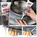 Molde doméstico limpador de mofo removedor gel mancha removedor mais limpo banheiro máquina lavar roupa parede piso rachaduras mais limpo