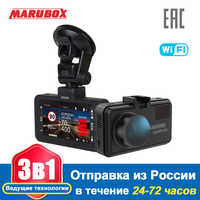 Marubox M660R Wifi Car DVR Radar Detector GPS 3 in 1 Dash Cam HD2560*1440P 170 Degree Angle Russian Language Video Recorder