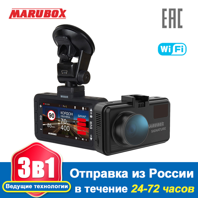 $ US $141.65 Marubox M660R Wifi Car DVR Radar Detector GPS 3 in 1 Dash Cam HD2560*1440P 170 Degree Angle Russian Language Video Recorder