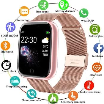 I5 Sport Smartwatch Heart Rate Blood Pressure Fitness Tracker 1