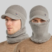 Men Winter 2Pcs Set Visor Earflap Beanie Hat with Scarf Knit Plush Lined Warmer X7YA