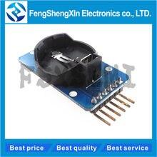 Módulo de memória de relógio para arduino, módulo de memória ds3231 at24c32 iic precisão rtc em tempo real para arduíno