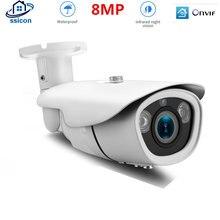 Наружная камера видеонаблюдения 4k 8 МП Водонепроницаемая 28
