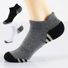 Men Women Professional Sports Basketball Football Bicycle Socks Outdoor Soccer Running Fitness breathable Compression Elite Sock