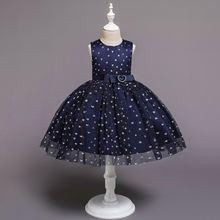 Платье принцессы с цветочным узором для девочек; Летнее платье