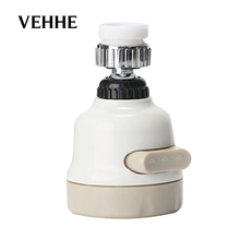 VEHHE 3 Modes 360 Rotatable Tap Aerator Bubbler Flexible Water Saving Spout Nozzle Filter Smooth Water Adapter Faucet Aerator