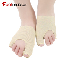 1Pair Arches Footful Orthotic Arch Support Foot Brace Flat Feet Relieve Pain Comfortable Shoes Orthotic Insoles flat feet orthotic arch support gel pads non slip pain relief shoes insoles free shipping ht0027