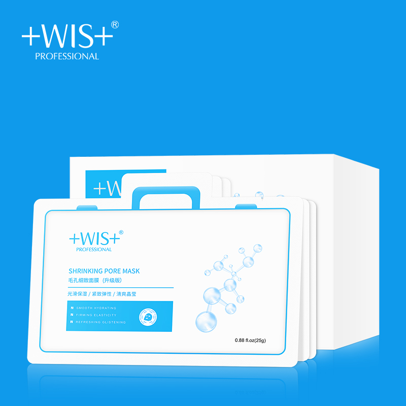 WIS Shrink Pore Oil Control Mask Smoothing Firming Refreshing Moisturizing Mask For Face Sheet Mask(China)