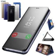 Dla Samsung Galaxy A3 A5 A7 2017 światła odwróć książka skórzana pokrywa dla Galaxy A320 A520 A720 przypadku inteligentne lustro przypadki telefonów shell