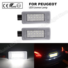 2 шт. светодиодный задние номерной знак светильник для Peugeot 308 II 2 MK2 3008 II 208 2008 207 CC ошибок