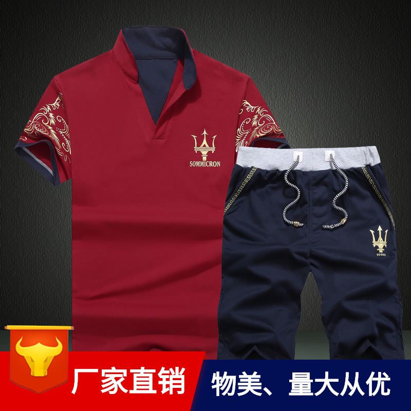 Sports Set Men's Summer Short Sleeve T-shirt Crew Neck Short Shorts Youth Casual Jogging Suits Men's Two Pieces-Set