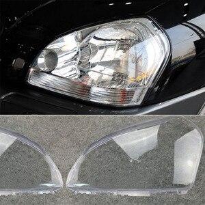 Image 1 - MAYITR 1 Paar Auto Scheinwerfer Scheinwerfer Klar Objektiv Shell Abdeckung Links & Rechts Für HYUNDAI TUCSON 2005 2006 2007 2008 2009